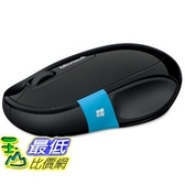 [美國直購] Microsoft Sculpt Comfort Bluetooth Mouse (H3S-00003) 滑鼠