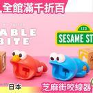 日本 Cable Bite 咬咬傳輸線保護套 芝麻街 ELMO Cookie Monster 餅乾怪獸 咬線器【小福部屋】