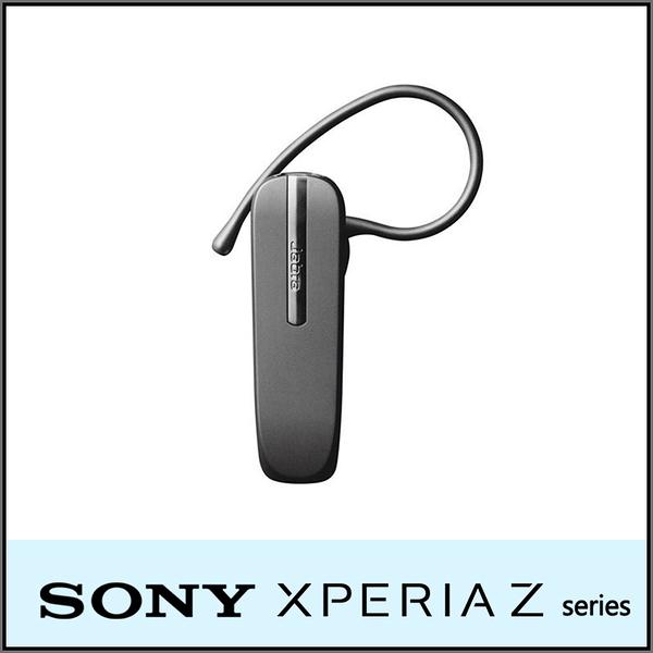 ▼JABRA BT2046 耳掛式 藍芽耳機/Z/Z1 mini/Z2/Z2a/Z3 mini/Z3+/Z5 Compact 4.6/E6653 5.2/Premium 5.5/ZU/ZL/ZR