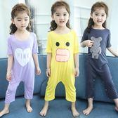 兒童連體睡衣夏季1薄款3莫代爾5短袖寶寶空調服8歲男孩2女童睡衣