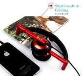 ALTEAM AH-P23 摺疊多功能線控耳機 頭戴耳罩式電腦麥克風耳機htc samsung nokia sony