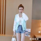 中大尺碼 夏裝新款韓版百搭短款薄外套寬鬆時尚學生印花的防曬衣女 ZB74『時尚玩家』