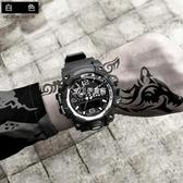 戶外手錶 手錶男電子錶大錶盤男童學生青少年高中生防水登山運動多功能戶外 京都3C