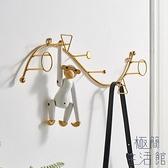北歐鐵藝掛鉤鑰匙掛架墻上裝飾衣帽鉤壁掛【極簡生活】