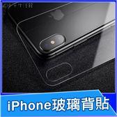 玻璃背貼 iPhone ixs max ixr ix i8 i7 Plus 玻璃貼 手機貼 機身貼 背膜 全玻璃保護貼