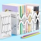 可伸縮書立架創意學生用書架書夾簡易