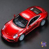 模型 熊孩子出沒1:36保時捷911賽車跑車合金汽車小男孩3歲模型玩具禮 2色