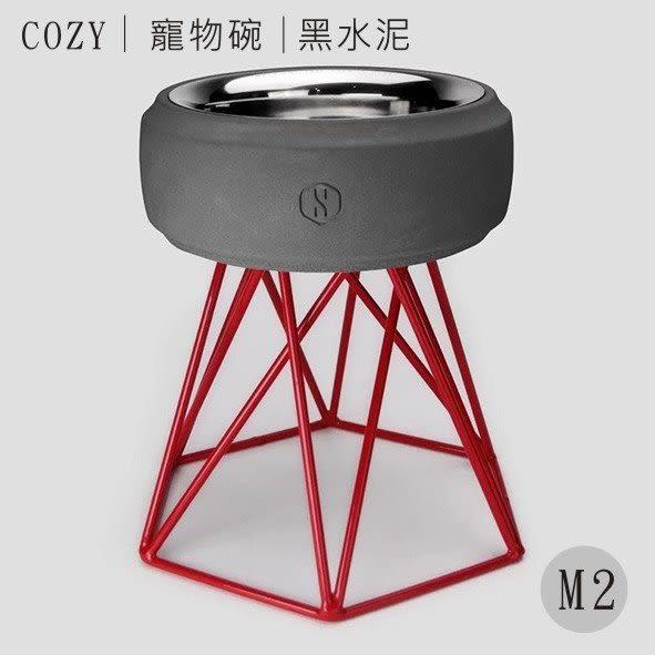Pet's Talk~SPUTNIK 寵物碗架 Cozy Cement Bowl -黑水泥+紅架(M2)