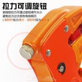 不鏽鋼304鉗子-漢邦多功能鴨嘴剝線鉗 排線鉗 鷹嘴剝皮鉗 電工電線去皮器 撥線鉗 99免運