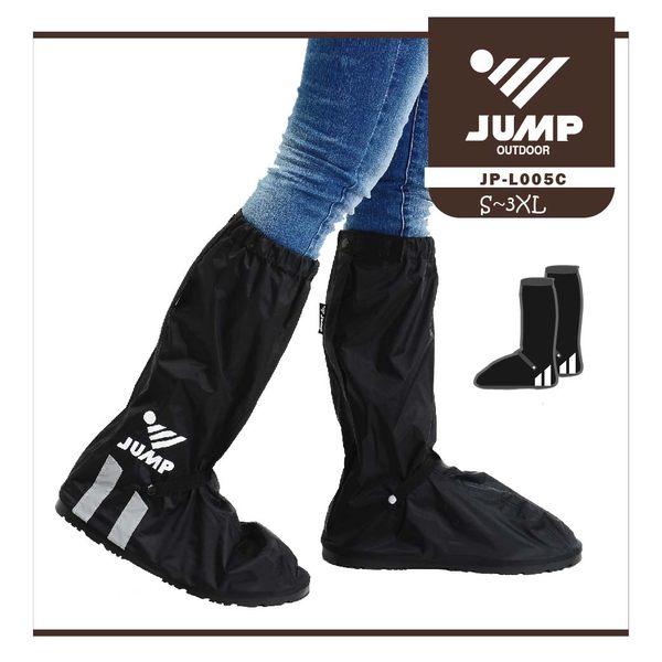 imitu 【JUMP】安全反光厚底尼龍鞋套L005C (S~3XL)