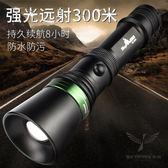 天火 led手電筒強光遠射氙氣燈變焦防水充電騎行家用迷你戶外防身   LannaS