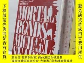 二手書博民逛書店祕密資産罕見MORTAL BONDS MICHAEL SEARS
