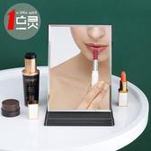 鏡子化妝鏡折疊台式便攜隨身高清學生宿舍公主大號小號桌面梳妝鏡 提前降價 秒出JY