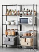 客廳置物架金屬廚房置物架落地多層微波爐架客廳臥室收納架廚房用品儲物架igo 貝兒鞋櫃