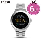 FOSSIL VENTURE 低調銀不鏽鋼觸控螢幕智慧手錶 女 FTW6003