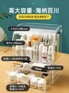 化妝品收納盒抽屜亞克力防塵護膚透明桌面盒子大容量梳妝臺置物架 1995生活雜貨