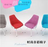 簡約現代電腦椅家用 布藝餐椅洽談辦公椅書桌椅學習椅子xw 全館免運