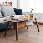 茶幾 竹可心 茶幾簡約客廳小戶型北歐現代中式喝茶實木小茶幾經濟型RM