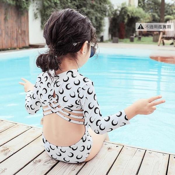 兒童泳衣女孩連體長袖防曬女童可愛游泳衣親子泳裝【君來佳選】