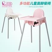 兒童餐椅 多功能餐椅家用兒童椅兒童吃飯椅子座椅安全飯桌兒童餐桌椅子