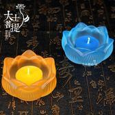 七彩琉璃蓮花酥油燈燈座燭臺燈架佛教供佛燈長明燈蠟燭臺擺件   電購3C