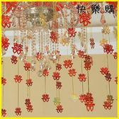 派對氣球 結婚慶用品氣球愛心形五角星吊墜婚房裝飾婚禮布置生日派對