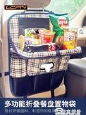 汽車座椅背收納袋掛袋車載內靠背椅子置物袋儲物袋餐桌多功能用品 青木鋪子