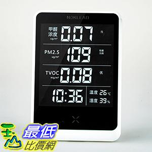 [大陸直購]110- 240V 全球通用 NOKLEAD諾科蘭德甲醛檢測儀器家用 TVOC pm2.5霧霾檢測儀