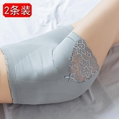 安全褲 蕾絲安全褲防走光女士可外穿夏天薄款內穿無痕三分保險短褲打底褲