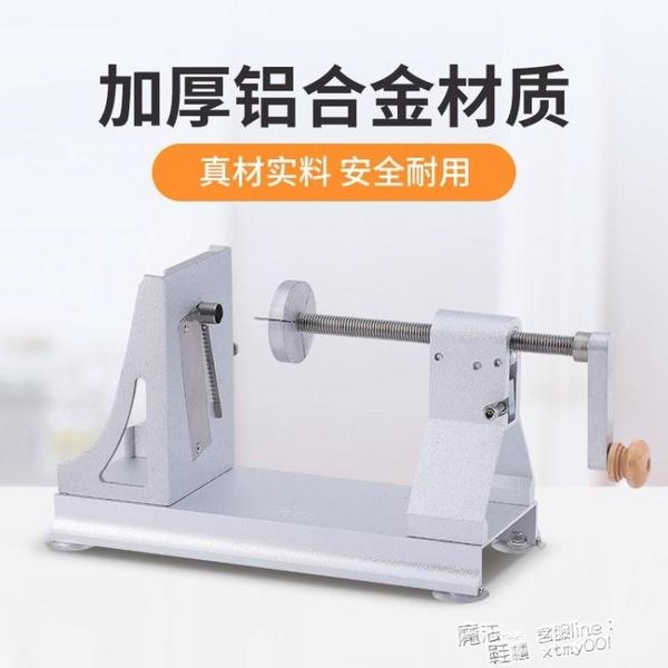 鋁合金多功能刨絲器絞菜機商用手搖刨絲器馬鈴薯蘿卜旋切機廚房神器 夏季新品