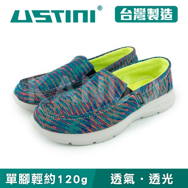 【USTINI 我挺你健康鞋】超輕量涼感走路鞋 女款 (彩虹 UWI-16-BGO)