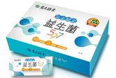 萬大酵素 蔬果酵素益生菌 3gx30包/盒