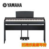 【敦煌樂器】YAMAHA P125B 88鍵數位電鋼琴 曜岩黑色款