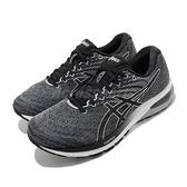 Asics 慢跑鞋 Gel-Cumulus 22 4E Extra Wide 超寬楦 灰 黑 男鞋 運動鞋 【ACS】 1011A863021