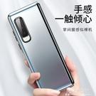 三星Fold手機殼f9000奢華摺疊屏超薄透明全包w2021保護套防摔Galaxy fold新款 夏季新品