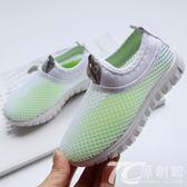 兒童網鞋 單網白色男童鞋 透氣春夏季女童運動鞋學生舞蹈鞋小白鞋