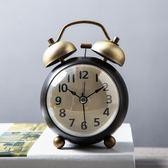 靜音鬧鐘創意時鐘學生起床神器床頭鐘復古機械小鬧鐘臥室兒童鐘表 森雅誠品