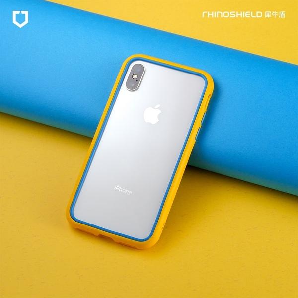 犀牛盾CrashGuard NX 防摔邊框手機殼 - iPhone X/XS