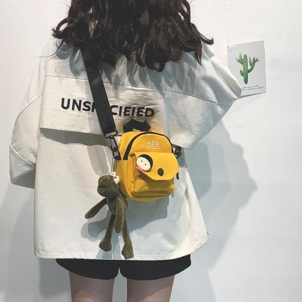 少女小包包女包新款潮韓版百搭原宿學生單肩斜背包時尚帆布包 時尚芭莎