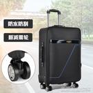 密碼箱子行李箱男士萬向輪拉桿箱女士皮箱24寸26寸28寸學生旅行箱YYJ 【快速出貨】