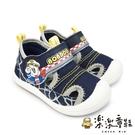 【樂樂童鞋】台灣製巴布豆護趾涼鞋-藍色 C090 - 男童鞋 女童鞋 涼鞋 小童鞋 兒童涼鞋 沙灘鞋