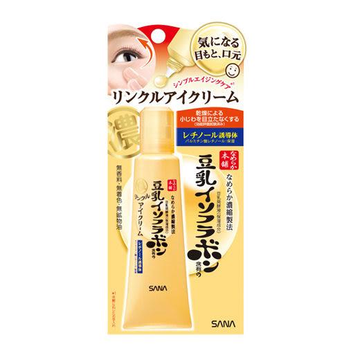 SANA 豆乳美肌緊緻潤澤眼霜 25g【UR8D】