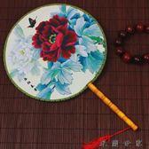 古典團扇宮廷中國風宮扇女