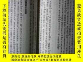 二手書博民逛書店罕見清詩話(上下2冊全,78年新1版1印,館藏完整品佳)1832