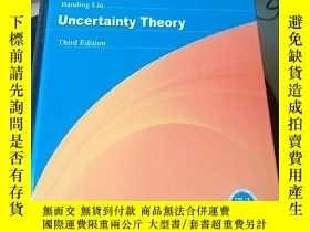 二手書博民逛書店UNCERTAINTY罕見THEORY 精Y5803