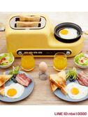 吐司機Bear/小熊 DSL-A02Z1烤面包機家用電器2片早餐多士爐全自動吐司機 JD一件免運