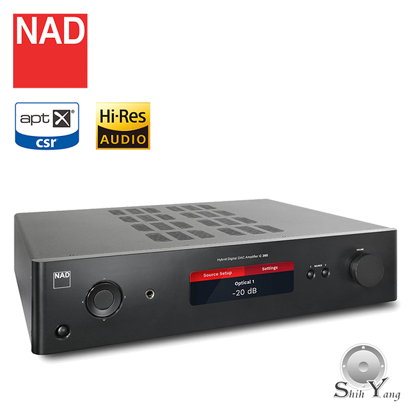 NAD 英國 C368 數位/類比兩用綜合擴大機【公司貨保固+免運】