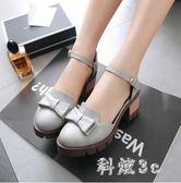 英倫復古防水臺粗跟娃娃鞋蝴蝶結扣帶少女包頭中跟學生皮鞋 DN19250『科炫3C』