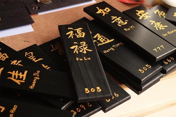 促銷 木牌木頭雕刻刻字實木牌匾門頭店鋪門牌掛牌中式復古牌位創意