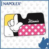 【愛車族購物網】日本 NAPOLEX Disney  米妮前檔遮陽板(L)加厚板 NEW